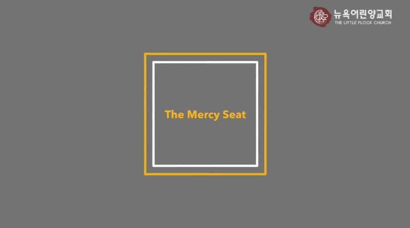 (예배찬양)The Mercy Seat