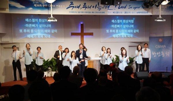 어린양교회 예배찬양 영상
